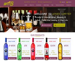 HYIP wine5.net screenshot home page