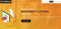 HYIP hourlybitcoin.net screenshot home page