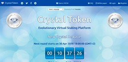 HYIP crystaltoken.co screenshot home page