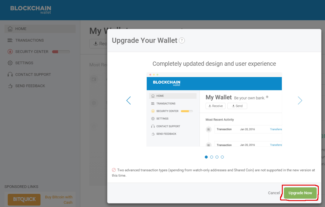 Learn the process of upgrading the Blockchain wallet 3
