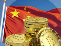 Chinas blockchain technology weathering storm amid covid19