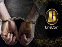 Onecoin is finally closed
