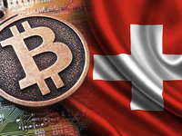 swiss government supports blockchain startups