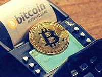 5 insane things you can buy with bitcoins in 2020